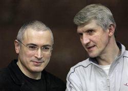 俄前首富事業夥伴 將提前出獄