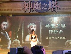 2014台北國際電玩展 四大天王攤位一覽