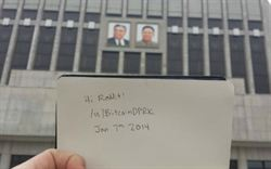北韓出現首筆比特幣交易 短期不會興起