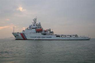 陸新型4000噸級海監船交付使用