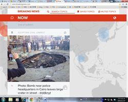 埃及開羅連環爆炸 5死數十傷
