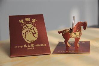 大湖聖衡宮過年「騎」福 發立體錢母