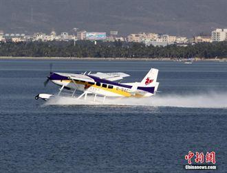 陸首架水上飛機啟航 每小時15萬