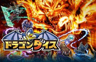 Konami Dragon Dice 副本 亡國之風 多人社群對戰影音搶先看