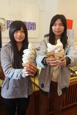 大甲芋頭霜淇淋 初三堆高賽