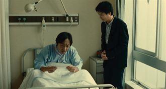 堺雅人 新片被笑「演技差」