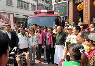 鳳山雙慈亭 捐贈高市消防車