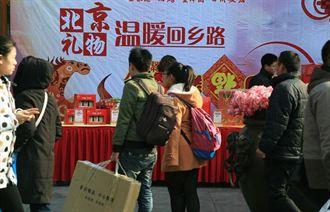 北京年夜飯 全聚德烤鴨爆滿