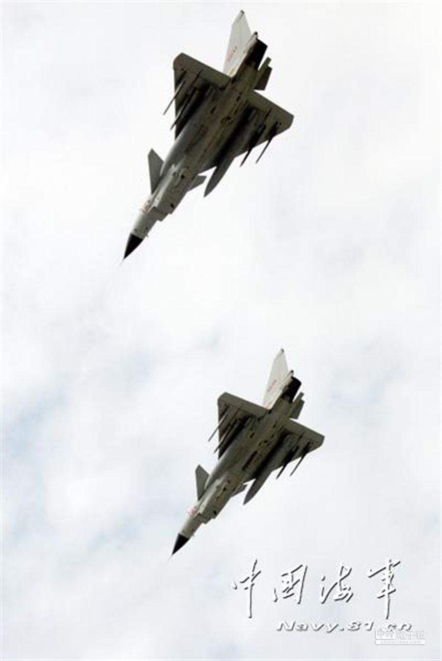 29日「外國軍機」闖入中國領空,被陸海軍2架軍機驅離。(取材自中國海軍網)