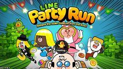 全明星出動 LINE Party Run跑酷遊戲魅力來襲!