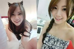 GQ專區:雙馬尾女孩楊雅妤