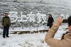 邯鄲市民 用雪堆出「馬上有錢」