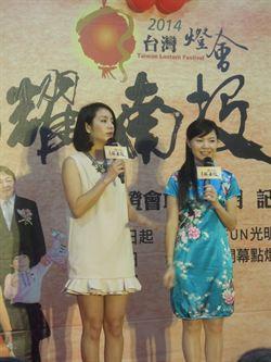 2014台灣燈會北燈區 明搶先亮