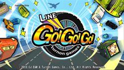 Line新遊戲再一發!極速賽車GO!GO!GO!
