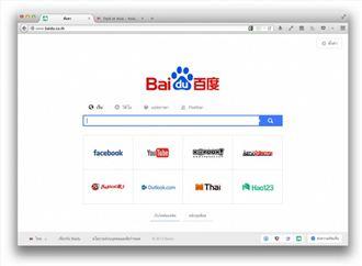 「百度」進軍泰國 挑戰搜尋龍頭谷歌