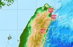 氣象局:今晨發生6次小區域地震