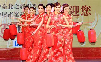 北京地壇廟會在台北 大紅旗袍舞吸睛