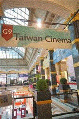 柏林電影市場展開幕 台灣館熱鬧登場