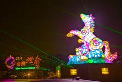 台灣燈會邀情人「愛妳一世」