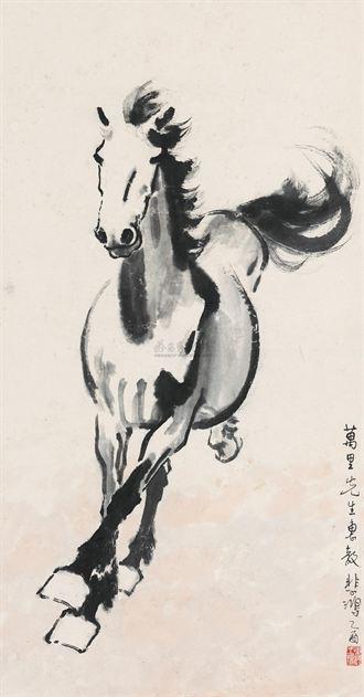 徐悲鴻《奔騰萬里》拍賣1725萬