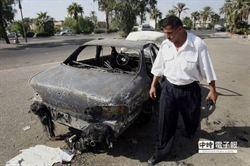 伊拉克9日恐怖攻擊 至少15死19傷