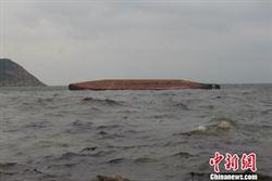 珠江口1集裝箱船沉 11名船員落水