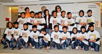 F.I.R.與台灣兒童合輯《迎向豐盛 愛飛翔》