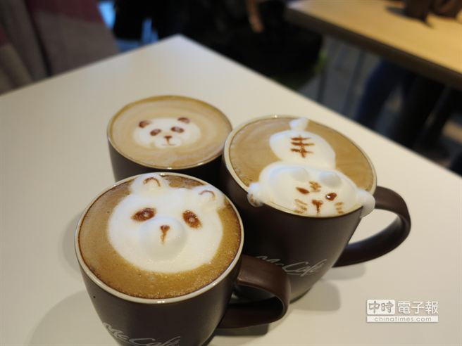 McCafe創意拉花咖啡。(馮景青攝)