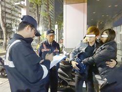 夜店「撿屍」頻傳 警局成立專責小組