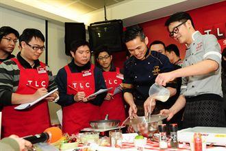 科技男組團學做菜情人節盼奪芳心