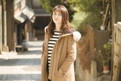長澤雅美 親筆祝台粉「情人節快樂」