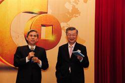 合庫銀行 宣示今年五大營運重點