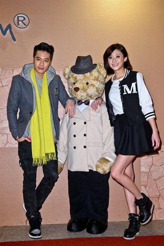 周湯豪、林逸欣 出席韓國濟州泰迪熊展