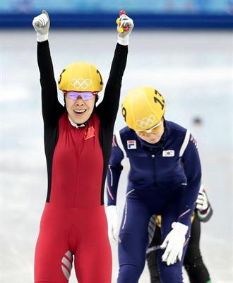 冬奧 周洋奪短道速滑1500m金牌