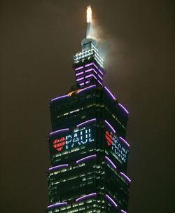 台北101點燈系統 今晚10點退場