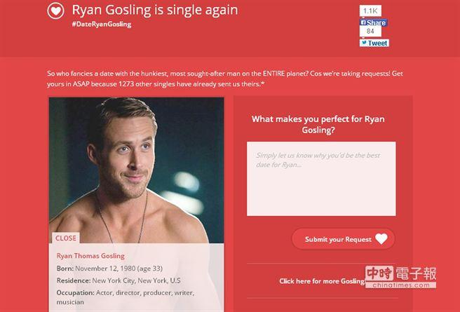 萊恩葛斯林被電影網站架設約會網頁代徵女友。(翻攝美國電影網站「blinkbox」)