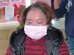 骨髓移植 40歲女膚乾裂似70歲