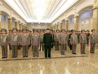 北韓戰略火箭指揮官金樂兼升任上將