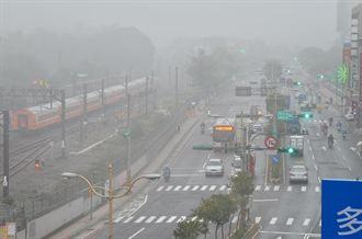 桃園午後濃霧 能見度僅百米