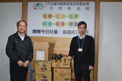 新視波捐贈物資 響應家扶物資銀行