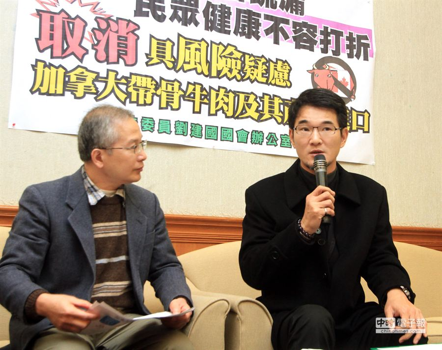 立委劉建國(右)呼籲暫緩公告加拿大帶骨牛肉進口。(姚志平攝)