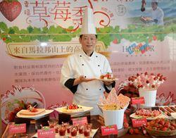 漢來海港草莓季 自然安全好滋味