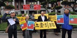 僑生反博弈:不願台灣成為下一個澳門