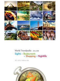 World Travelpedia-ALL-IN-ONE用世界地圖環遊世界吧!