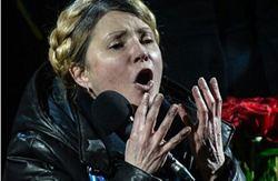 烏克蘭前總理淚喊:英雄永存