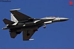 陸殲-16戰機可能進行小批量產