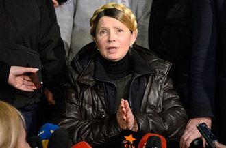 烏克蘭前總理獲釋 現身廣場