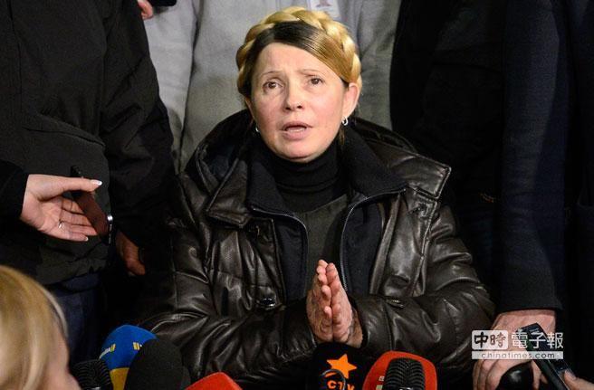 烏克蘭反對派領袖、前總理季莫申科女士(Yulia Tymoshenko)。(圖/路透)