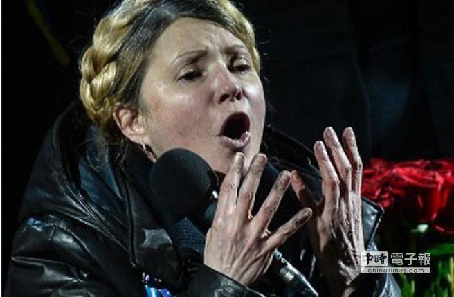 烏克蘭前總理:你們都是英雄。(取自CNN網站)