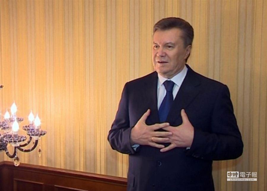 烏克蘭前總統亞努科維奇。(美聯社)